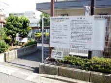 ebara-nakanobu1_3