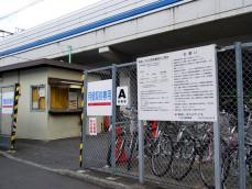 futako-tamagawa1_3