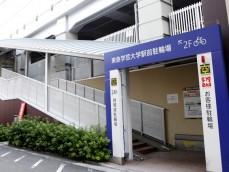 gakugei-daigaku1_1