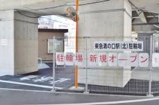 mizonokuchi2_3