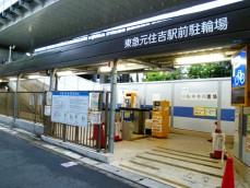 motosumiyoshi2_1