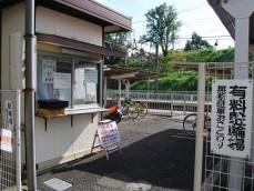 suzukakedai1_1